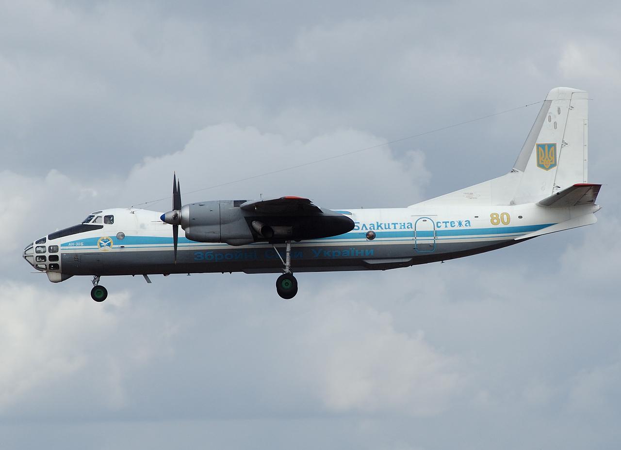 Heute in Köln/Bonn: Antonov 30