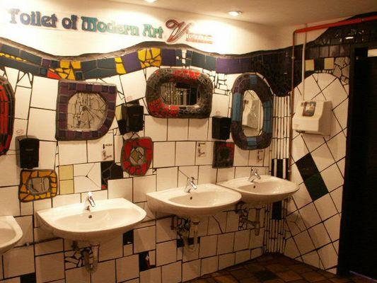 Hier macht Toilette Spaß!