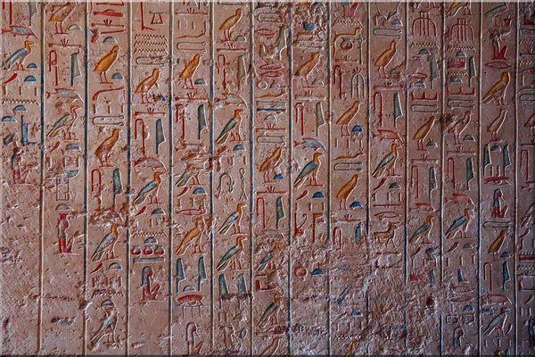 Hieroglyphen im Grab des Tut-ench-Amun