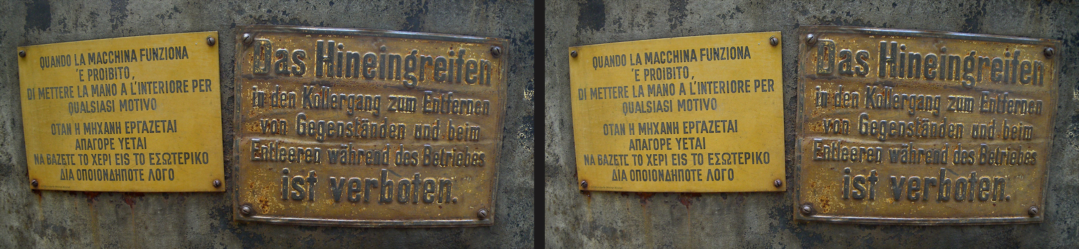 Hineingreifen ... verboten