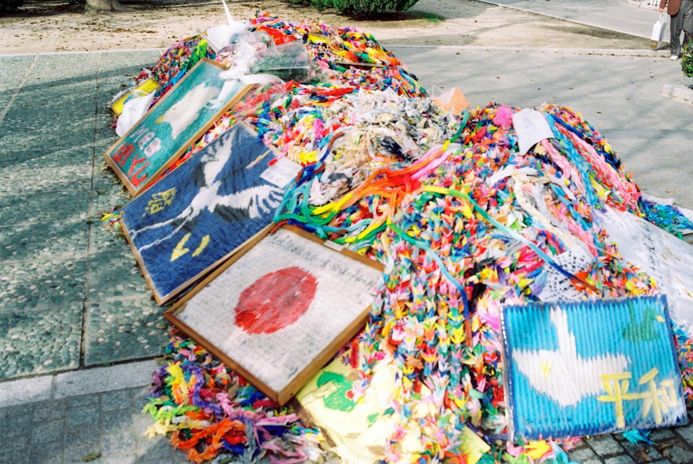 Hiroshima Peace Memorial Park (4)