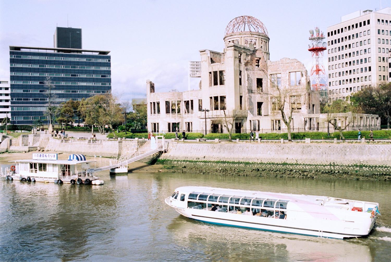 Hiroshima Peace Memorial Park (6)