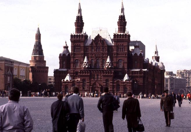 Historisches Museum am Roten Platz (Moskau)