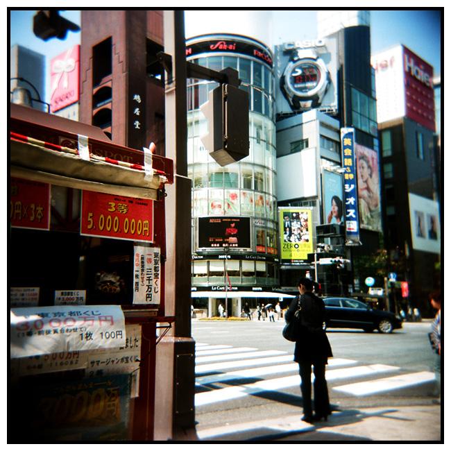 Holga in Tokyo 02