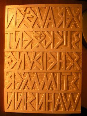 holzschnitt typografische arbeit ( hochdruck )