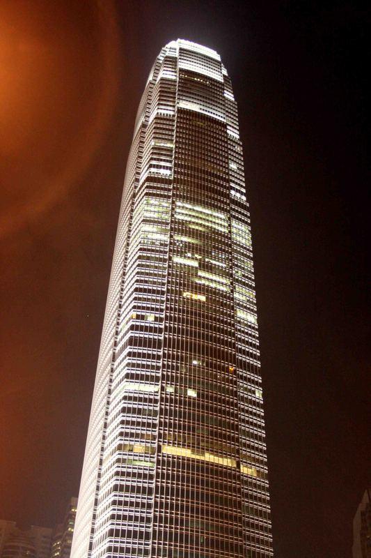 Hong Kong, 2 International Finance Center I
