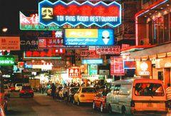 Hong Kong at night...