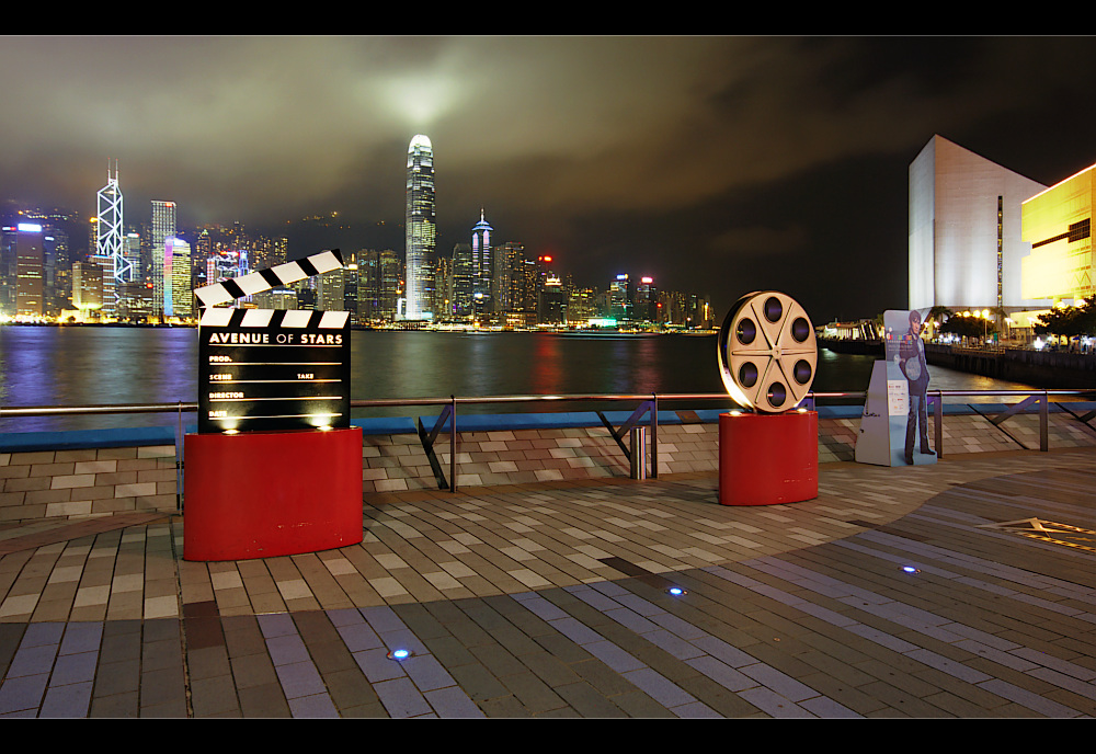 Hong Kong Avenue of the Stars II