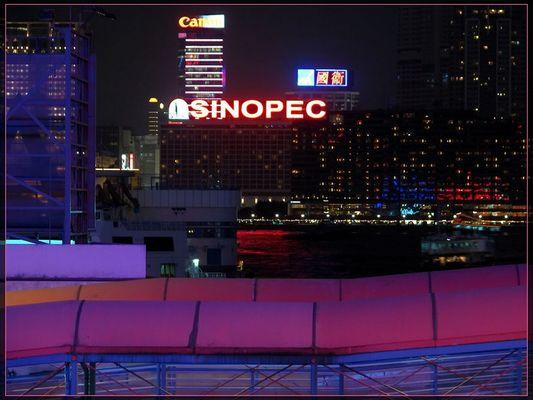 Hong Kong Central 3 - Blick nach Kowloon