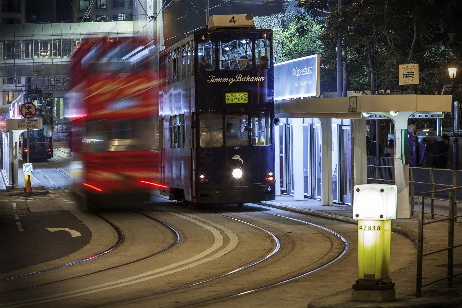 Hong Kong Night Moves