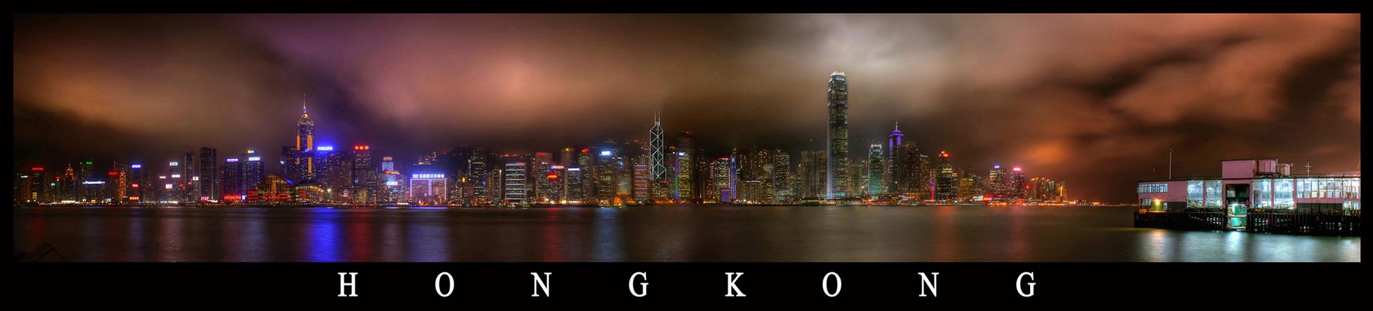 Hong Kong - Skyline