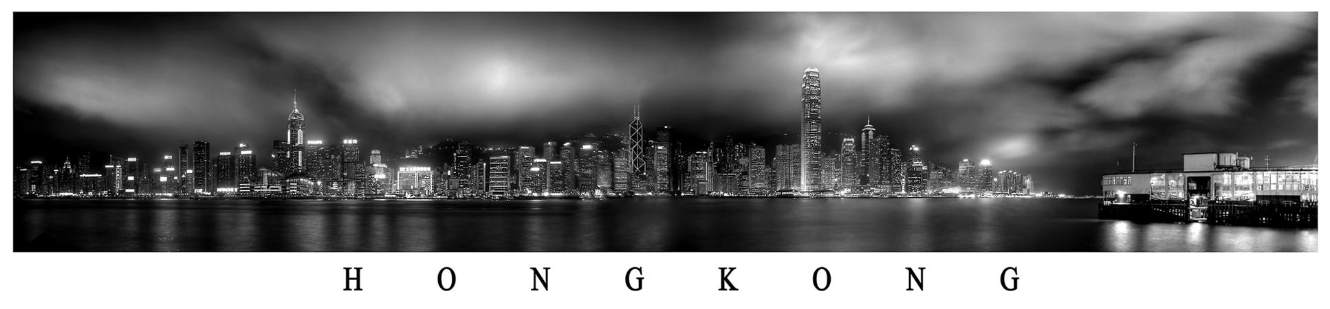 Hong Kong - Skyline (reload)