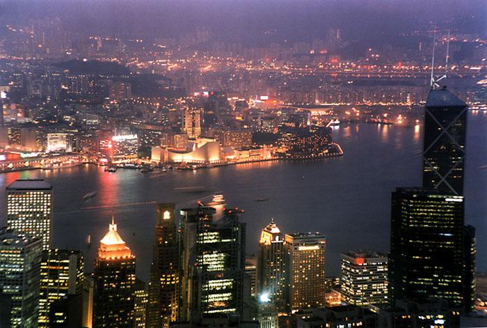 Hongkong 1996