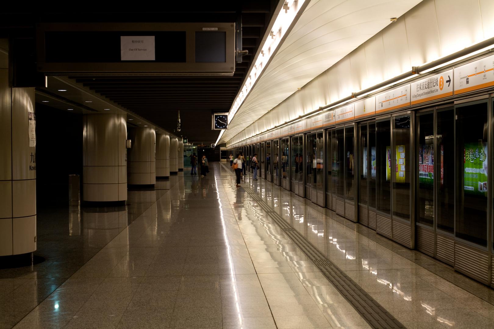 Hongkong Airportexpress