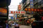 Hongkong - Kowloon