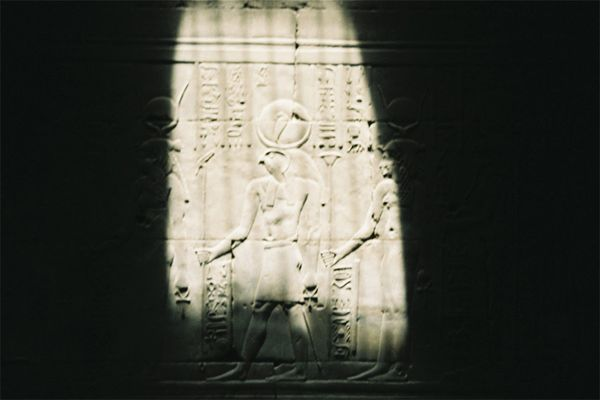 Horus - Hieroglyphe