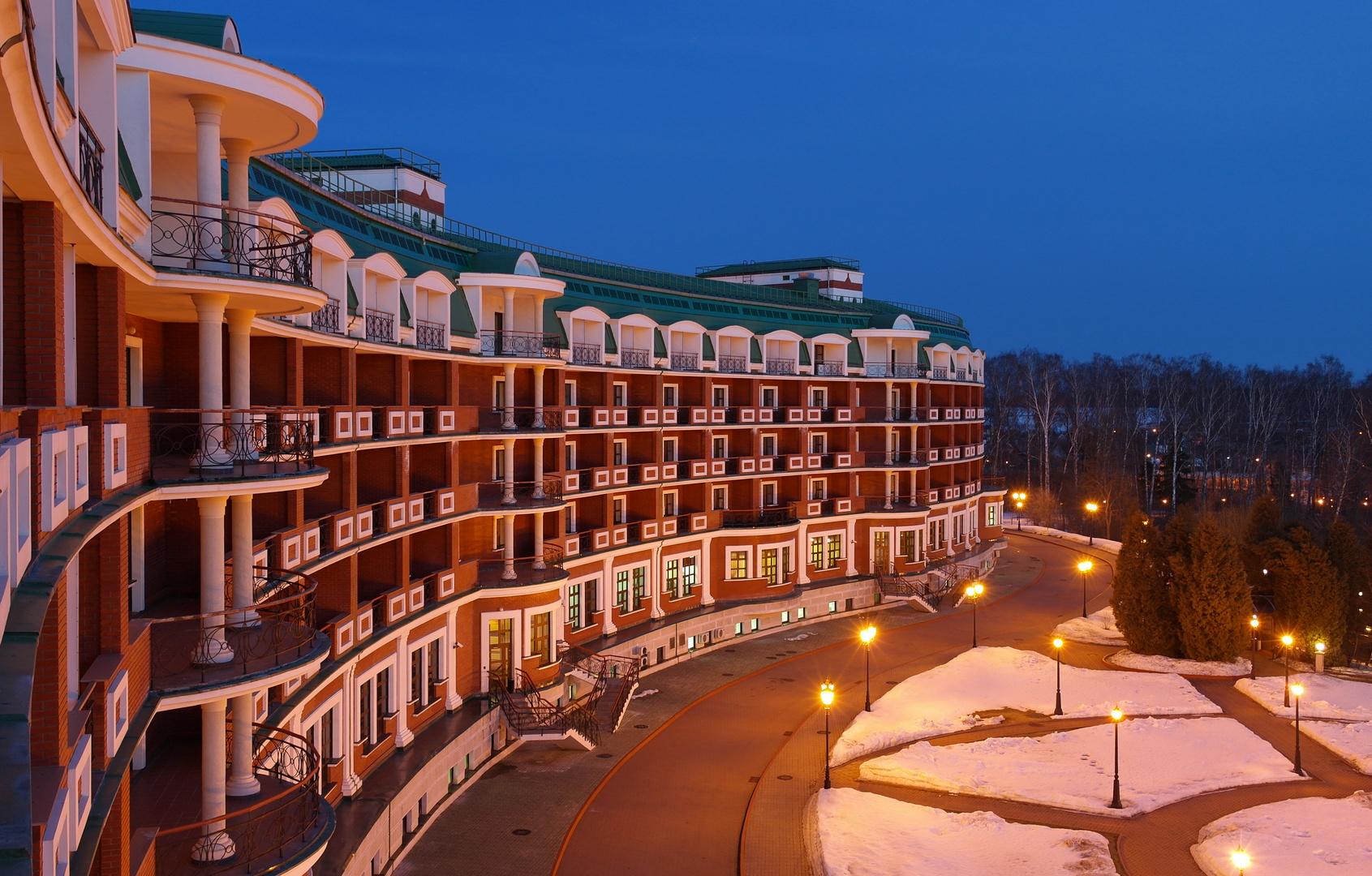 Hotel Imperial Moskau