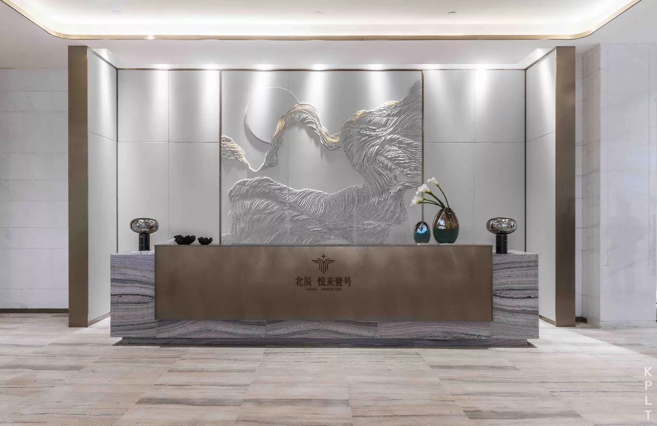 Hotel lobby background wall