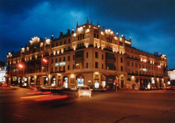 Hotel Metropol in Moskau