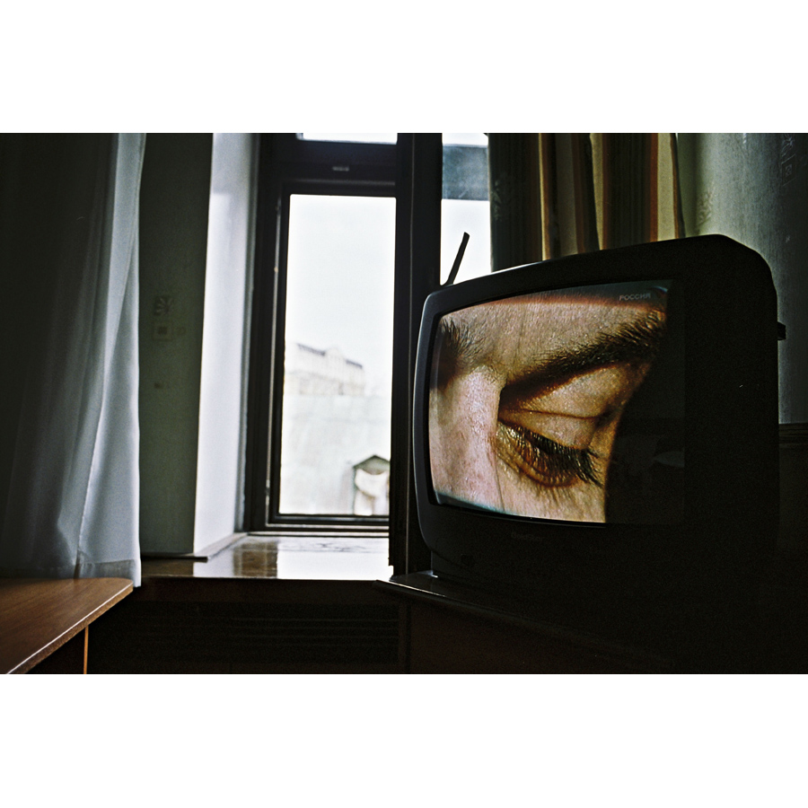 Hotel TV _ second eye
