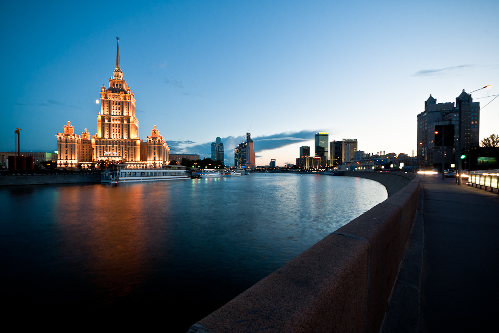 "Hotel ""Ukraina"""