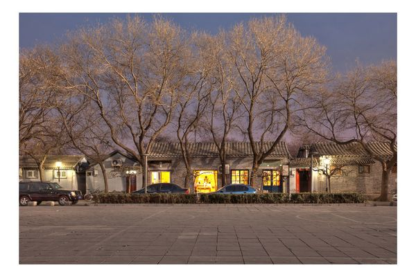 HUTONG BLUE HOUR