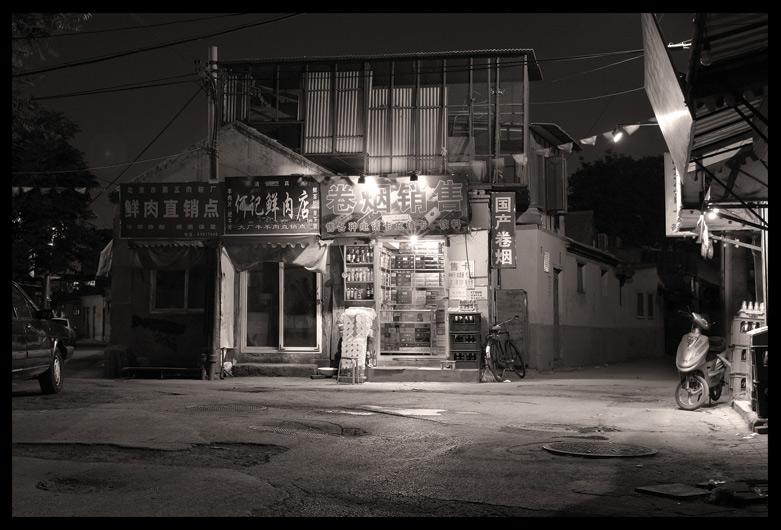 Hutong night view