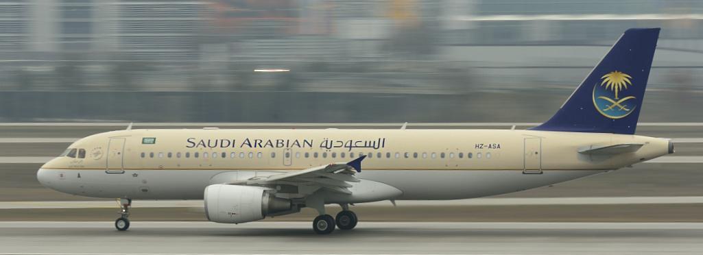 HZ-ASA - Saudi Arabian Airlines - Airbus A320