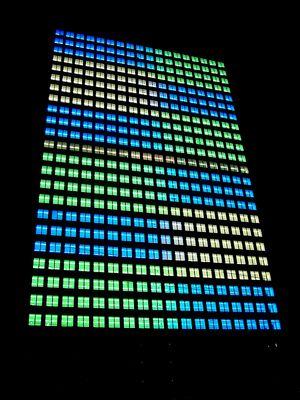 IBC Gebäude Frankfurt West