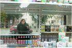 ich in den auslagen eines chinesisch geführten kramladens im südviertel