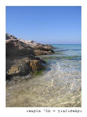 Ikaria - Mesakti beach