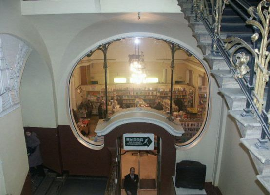Im Dom Knigi