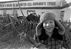 Im einen Kinderheim. Tiefe Sibirien.