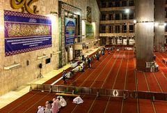 Im Inneren der Istiqlal Moschee