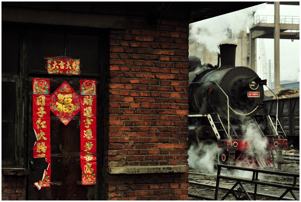 Im Stahlwerk XIV - Chinesisch Neujahr