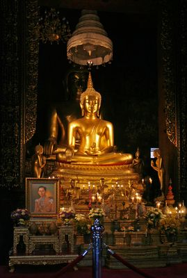 Im Wat Bowonniwet