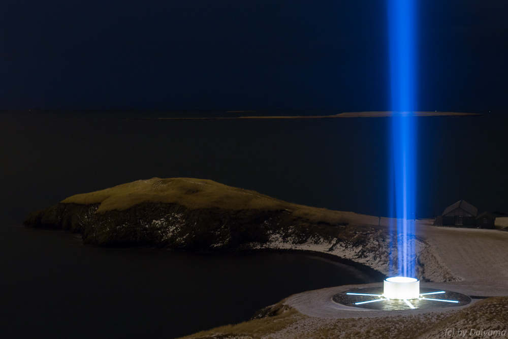 Imagine Peace Tower - Videy