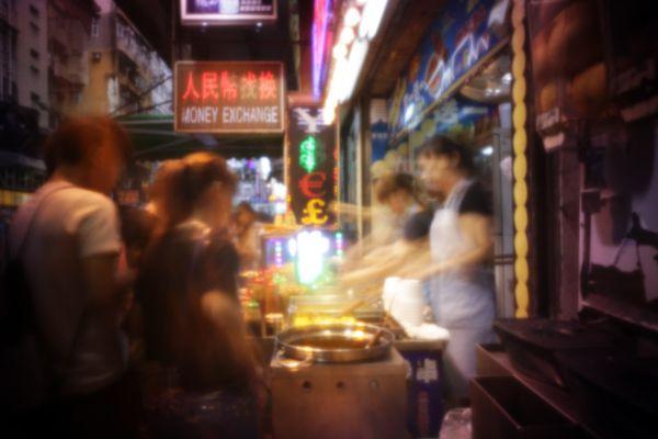 Imbiss - Hong Kong Lochkamera