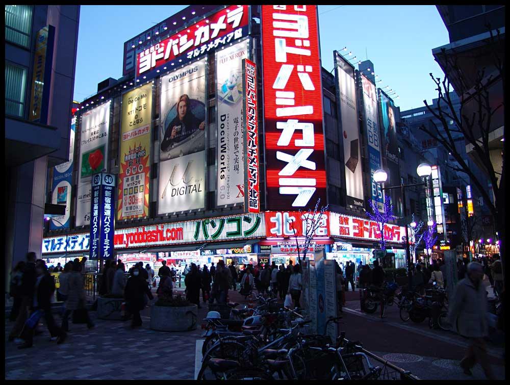 Impressionen einer Einkaufsstrasse