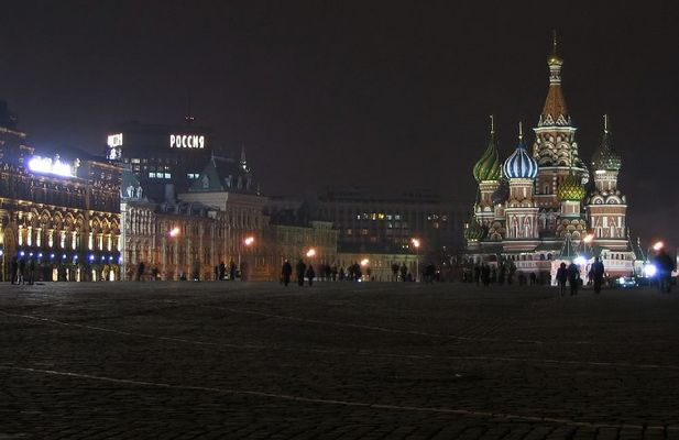 Impressions of Moscow at night I