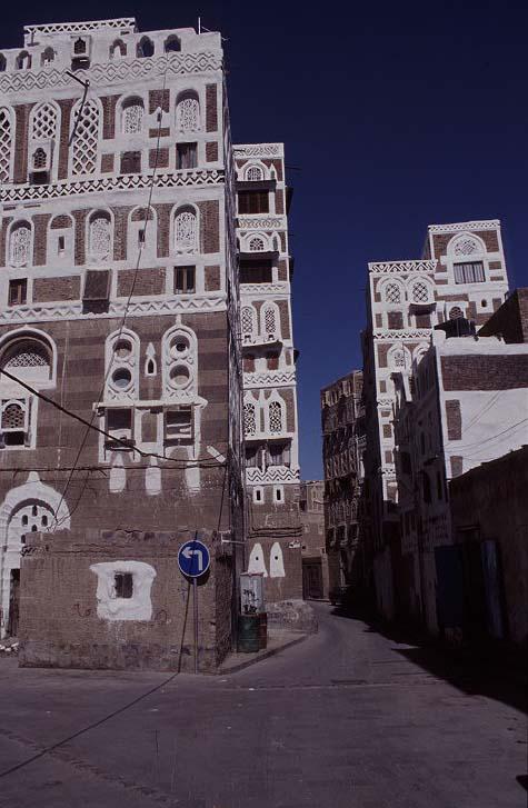 In den Straßen von Sana'a