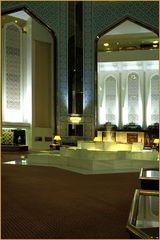 In der Hotelhalle des Al Bustan Palace Hotel