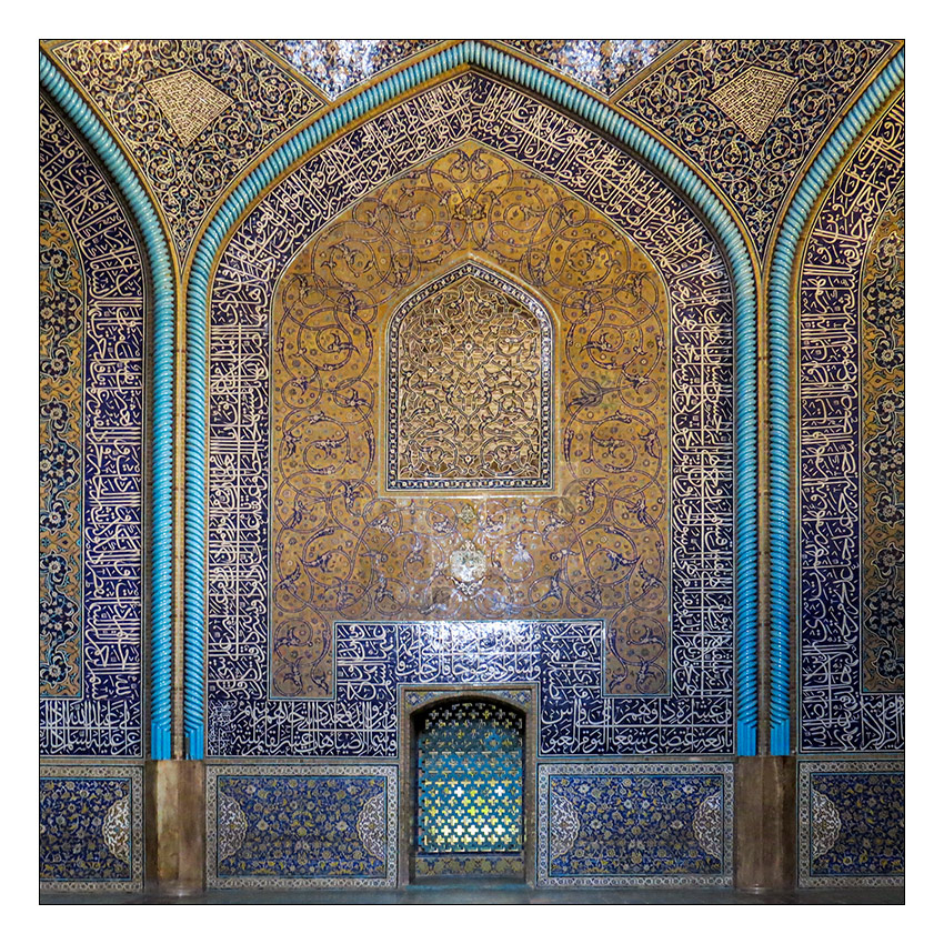 In der Lotfullah-Moschee