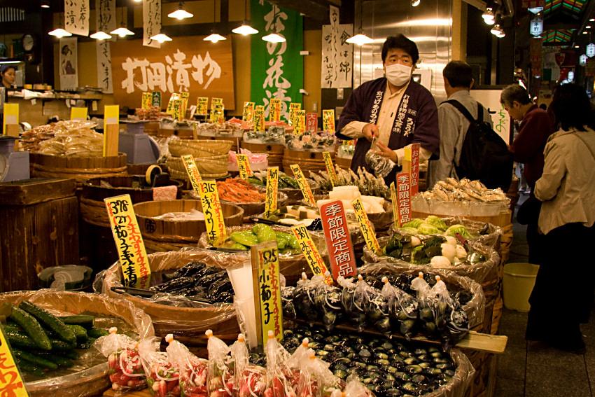 In der Markthalle in Kyoto