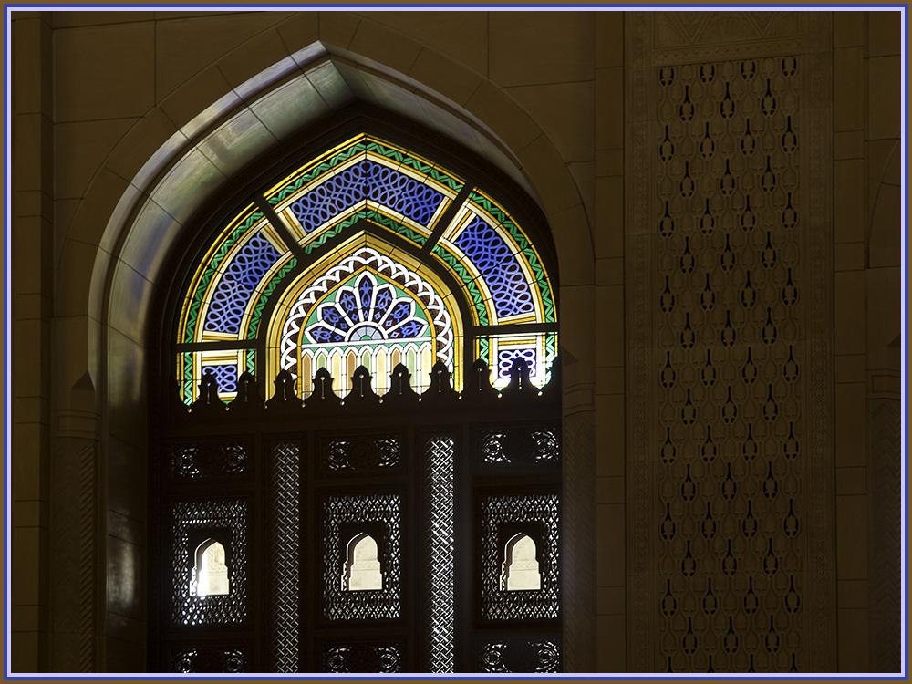 In der Moschee.