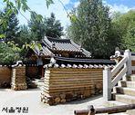in einem koreanischen Garten