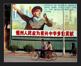 Xia Men/Fujian