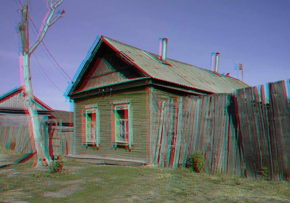 In Novosergievka. Russland