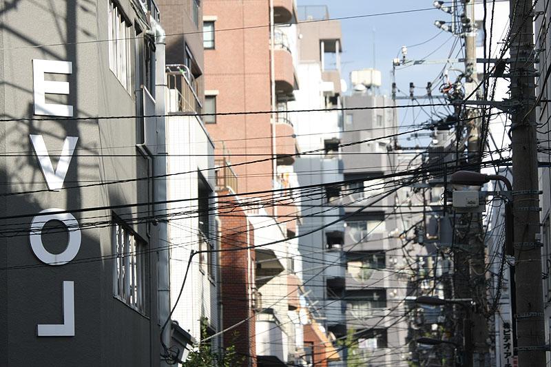 In the streets of Asakusa, Tôkyô II