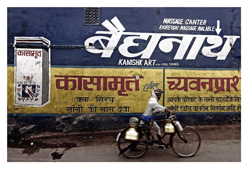 Indien - Streetlife #1